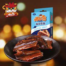 美味鱼脯60gx3盒即食日本海鲜料理寿司烤鳗/韩式蒲式休闲零食小吃