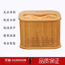 Saunaroom无水干蒸足浴桶汗蒸桶木桶频谱养生桶能量桶洗脚桶包邮