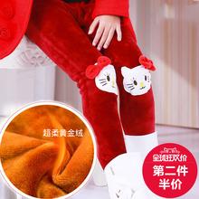 查看2015款儿童装秋冬装女童打底裤加绒加厚冬季3保暖5外穿7长裤子9岁