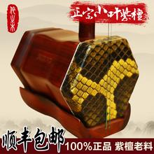 苏州正品非洲小叶紫檀 二胡乐器 考级专用 可选蟒皮二胡特价包邮