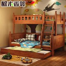 查看全实木高低床 地中海橡木上下床双层床组合床子母床美式儿童家具