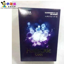 查看香港代购 日本 日立 CM-N1000-W 保湿导入清洁导出美容仪