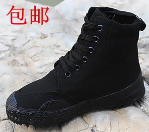 正品黑色军鞋高帮99作训鞋男迷彩解放鞋军胶鞋军训鞋夏季帆布鞋女