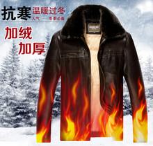 查看冬季中年男士加绒毛领皮衣中老年冬天保暖厚外套男大码夹克爸爸装