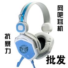 查看磁动力头戴式LOL英雄联盟CF影音专用游戏网吧电脑耳机批发皮耳套