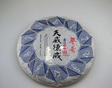2017年无茶 古树生茶 天威德成经典普洱石昆牧先生定制普洱茶