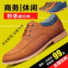 赛马士新款韩版车缝线日常休闲鞋 男士板鞋 男潮透气男鞋7763