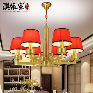 国风仿古新中式吊灯红色喜庆卧室餐厅灯大厅客厅卧室书房吊灯价格