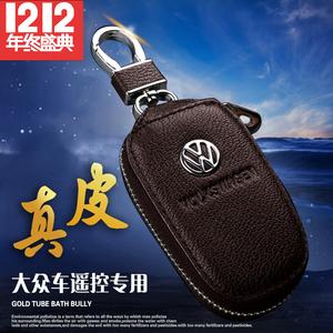 真皮汽车钥匙包套专用于大众凌渡途观帕萨特CC新宝来朗逸迈腾速腾