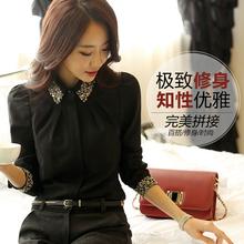 查看韩版春季大码钉珠长袖女装衬衣水钻领子OL带钻打底白色雪纺衬衫