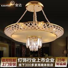 金达 高档书房卧室温馨水晶灯吸顶灯 餐厅小客厅吊灯饰灯具