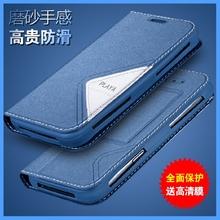 查看华为C8860E U8812D C8812+ Prism手机壳 手机保护套外壳边框防摔