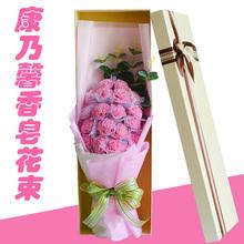 查看北京母亲节康乃馨预定教师节礼品花束康乃馨天津香皂花康乃馨礼盒