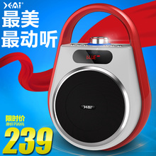 X·AI 180无线蓝牙音箱户外老人广场舞便携小音响U盘插卡收音机