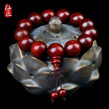 仙匠小叶紫檀佛珠手串2.0檀香木手链108颗满金星老料男女士款饰品