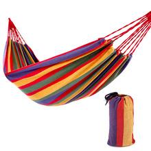 威卡司 多彩户外加密加厚帆布吊床 野外旅行露营吊床森林休息吊床