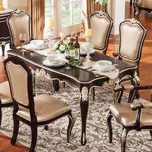 源梦家具 欧式餐桌 新古典家具美式法式复古实木雕花餐桌三包到家