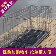 查看全国包邮 加粗加固角钢折叠狗笼子 宠物铁丝笼130厘米 大型犬藏獒