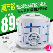 迷你多功能456电饭煲家用学生饭锅带蒸笼正品Miman/美满 MXB-3LP6