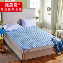 雅美奇加厚床垫褥子折叠床褥学生宿舍榻榻米防滑透气可水洗垫被