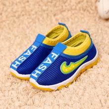 查看童鞋2015夏季新款儿童运动鞋男童网鞋女童透气网眼鞋运动凉鞋D-6