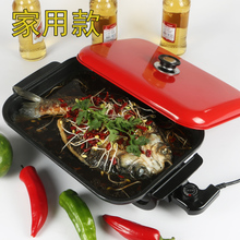 鑫巴旺韩式多功能烧烤盘 家用电烤盘万州烤鱼盘 烤肉锅机牛排铁板