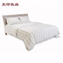 无印良品四件套 dream梦想系列 床上用品 全棉 四件套T201006
