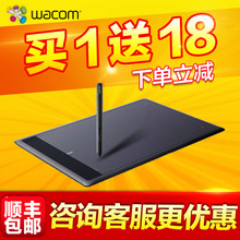 wacom数位板ctl671手绘板绘图板 绘画板电脑手写板Bamboo电脑画板