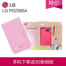 送纸一包LG PD239SA迷你照片打印机手机拍立得便携式口袋相印机
