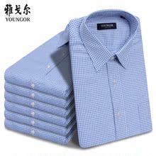 2015秋冬款雅戈尔男士商务正装加绒加厚保暖衬衫男装条纹长袖衬衣