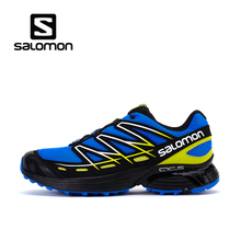 【2017秋冬新款】Salomon萨洛蒙男款户外越野跑鞋 WINGS FLYTE