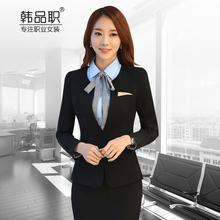 TMALL天猫 韩品职旗舰店 Tmall网上商城首页 上海举报网