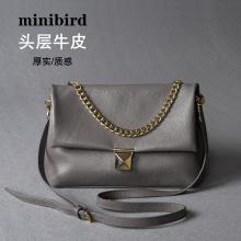 minibird2017潮新款头层牛皮锁扣简约真皮链条包女单肩手提斜挎包