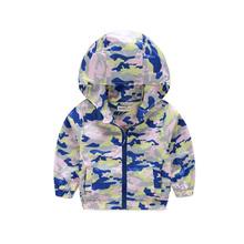 婴幼儿童装男宝宝秋装外套2-3岁小童韩版秋季长袖上衣带帽外出服