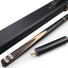 新款正品LP野马手工斯诺克黑八台球杆小头黑8美式16桌球杆套装
