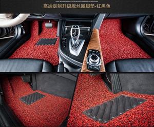 汽车丝圈脚垫卷材 三件套 脚垫单张 通用脚垫可裁减 DIY脚垫门垫