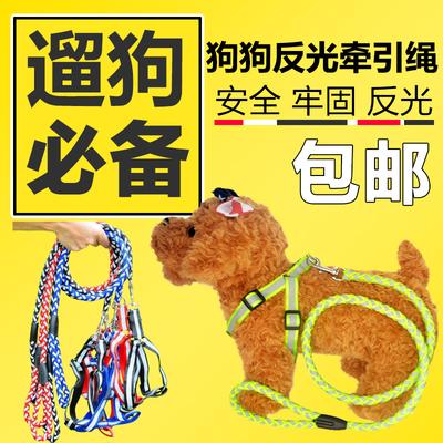守祥宠物用品专营店只限今日!