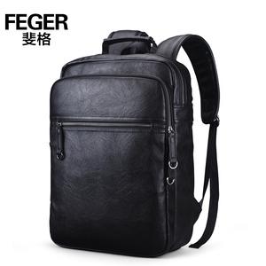 韩版双肩包pu皮学生书包斐格男包休闲旅行包14寸电脑包包男士背包