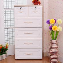 简约欧式塑料宝宝衣柜收纳柜储物柜 抽屉式多层组合整理柜五斗柜