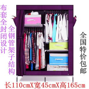 特价布衣柜 加厚钢管组装大号衣柜包邮价格:$49.9元-简易衣柜淘宝