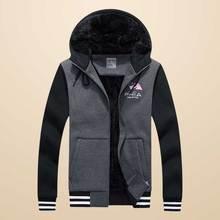 2017秋季新款运动外套男卫衣运动服男针织休闲加绒保暖外套夹克