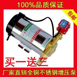 热水器电循环水人气排行 电燃气热水器增压泵家用全自动自来水管道加
