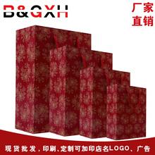 红花纸袋 手提袋 包装纸袋 纸袋定制 牛皮纸袋定做 服装袋 礼品袋