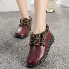 查看秋冬季妈妈棉鞋女中老年女鞋平底保暖防滑加绒老人棉皮鞋冬鞋女靴