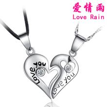 爱情雨 S925银情侣项链男女心形吊坠韩版银饰项坠一对情人节礼物