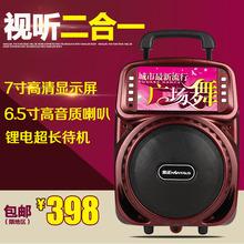 金正K692广场舞音响 户外音响 大功率便携式拉杆手提音箱视频机