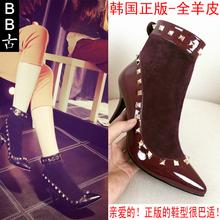 查看韩国代购尖头羊皮单靴 时尚女柳钉真皮漆皮酒红色裸靴细高跟短靴