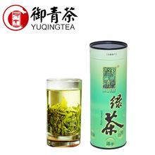 御青日照绿茶 2017新茶 特级浓香茶叶炒青 特价125g 买一送一