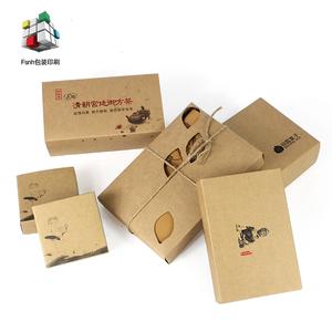 包装盒定做牛皮纸盒定制化妆品盒礼盒手工皂茶叶面膜包装盒子现货