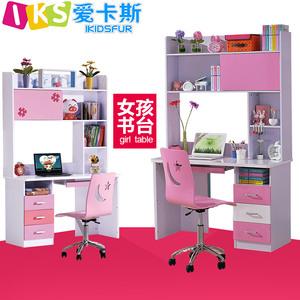 脑桌人气排行 转角电脑桌带书柜写字台4抽屉储物柜带书架写字桌带
